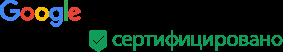 Сертифицированный фотограф гугл в Северодвинске и Архангельске